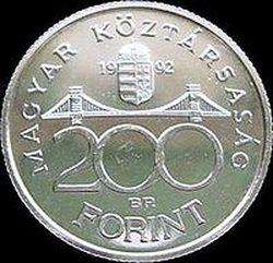 Magyar érme